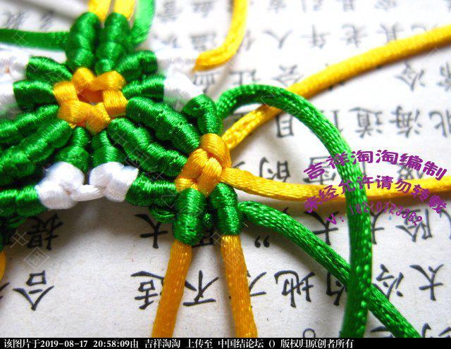 中国结论坛 青花瓷柱详细步骤  图文教程区 205428q0qk02py0kpjkiz7