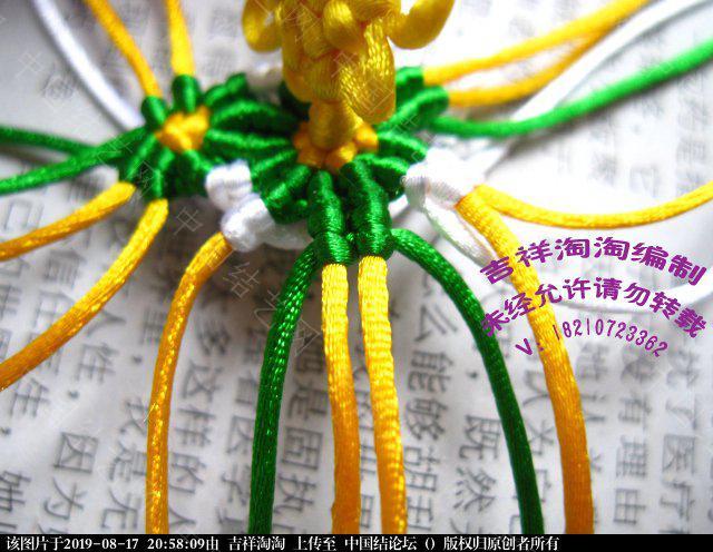 中国结论坛 青花瓷柱详细步骤  图文教程区 205429ytl43gf4gfhsgfnf