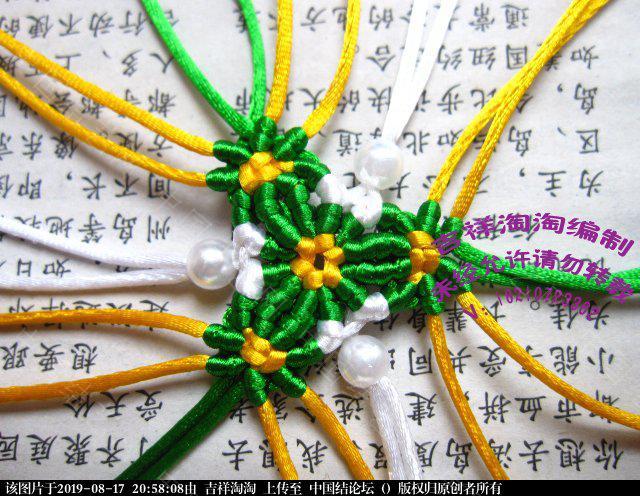 中国结论坛 青花瓷柱详细步骤  图文教程区 205434r4ql0ltqwo74m0v5