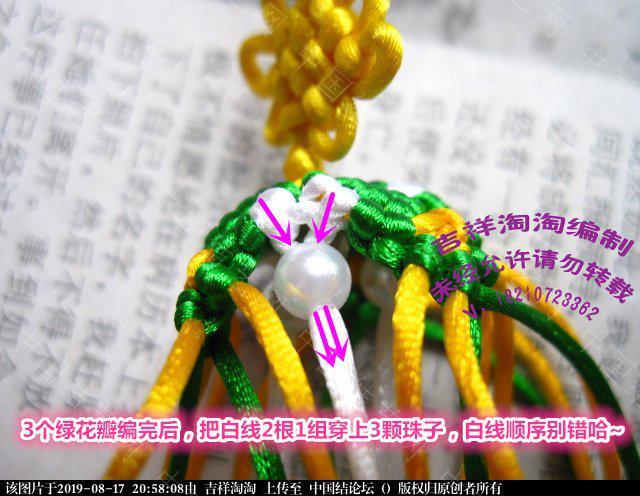 中国结论坛 青花瓷柱详细步骤  图文教程区 205437o8ol4xc5oo5ssnk8