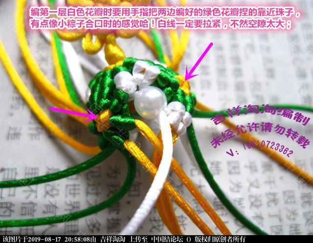中国结论坛 青花瓷柱详细步骤  图文教程区 205437whkioio73g7g9rzh