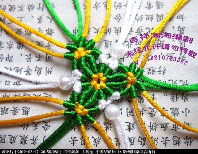 中国结论坛 青花瓷柱详细步骤  图文教程区 205438c4jdjqf79f8deee4