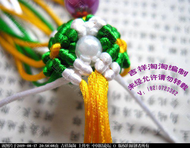 中国结论坛 青花瓷柱详细步骤  图文教程区 205440g0zihelyl7lvhs56