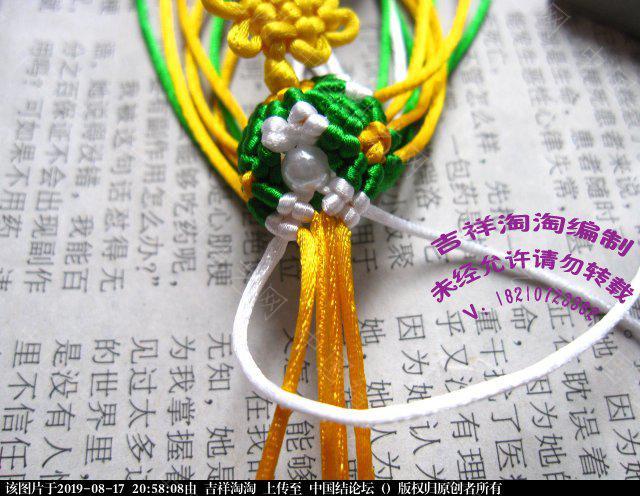 中国结论坛 青花瓷柱详细步骤  图文教程区 205440h13oasz5as3mgvxg