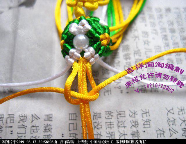 中国结论坛 青花瓷柱详细步骤  图文教程区 205441dno0omddp3gz31gu