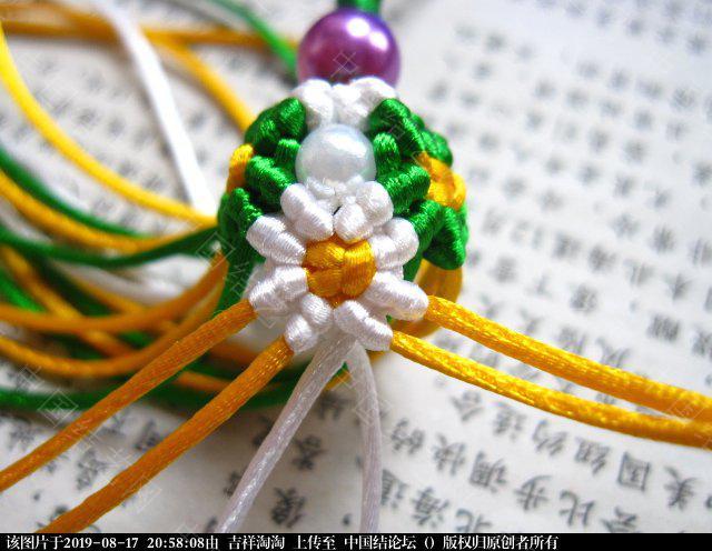 中国结论坛 青花瓷柱详细步骤  图文教程区 205442mclpaoyhmpbp447h