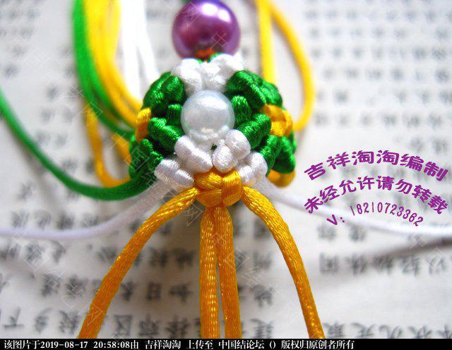 中国结论坛 青花瓷柱详细步骤  图文教程区 205442ydixaaaax06alald