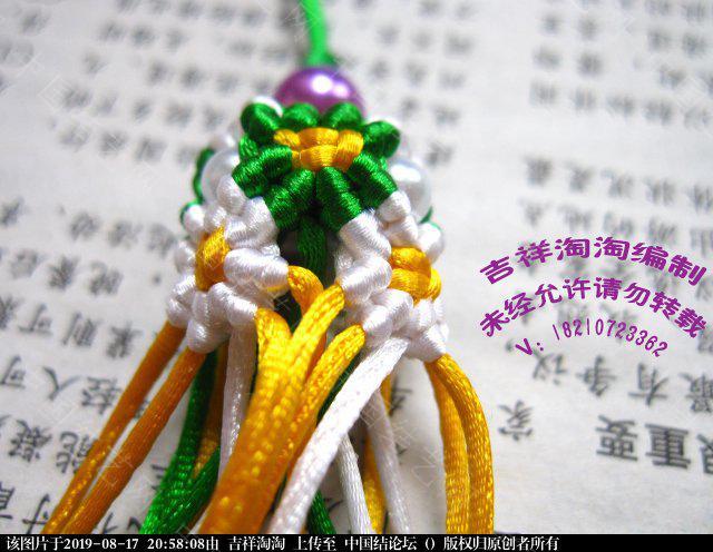 中国结论坛 青花瓷柱详细步骤  图文教程区 205443nooc0jb0u1yzrxrq