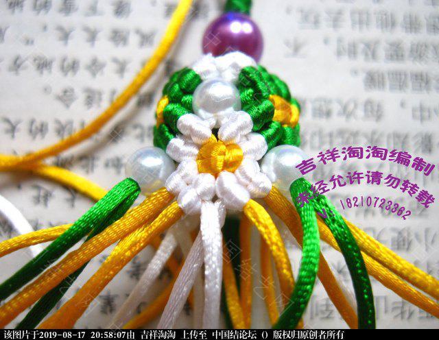 中国结论坛 青花瓷柱详细步骤  图文教程区 205445gp4cvxv45qma80bi