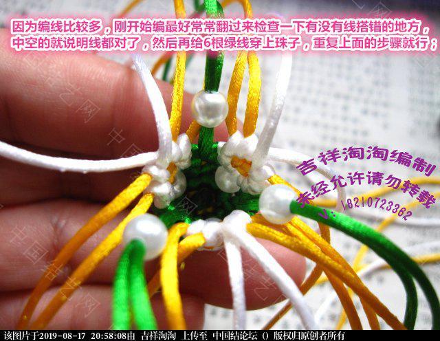 中国结论坛 青花瓷柱详细步骤  图文教程区 205445unz1pzh5hmddnb1x