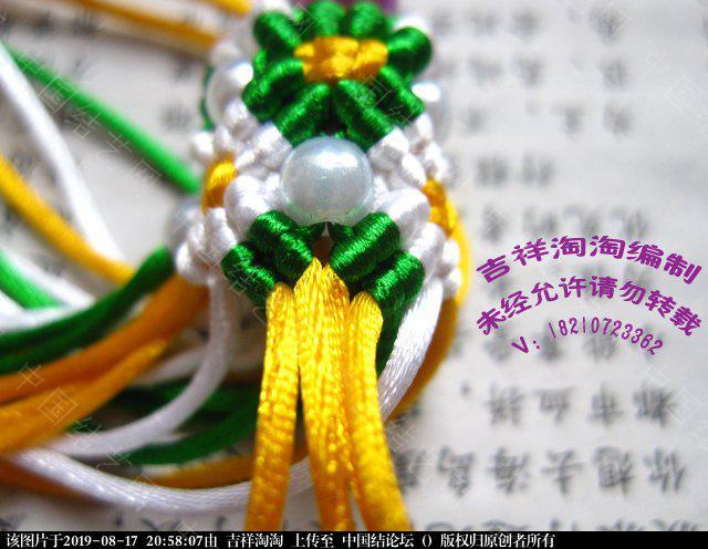 中国结论坛 青花瓷柱详细步骤  图文教程区 205446cfwtkgffwd6adwwd