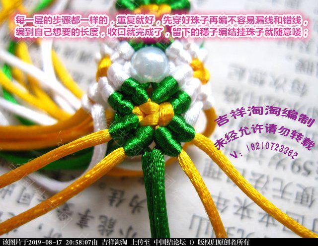 中国结论坛 青花瓷柱详细步骤  图文教程区 205447l87o99lbmtrrlflr