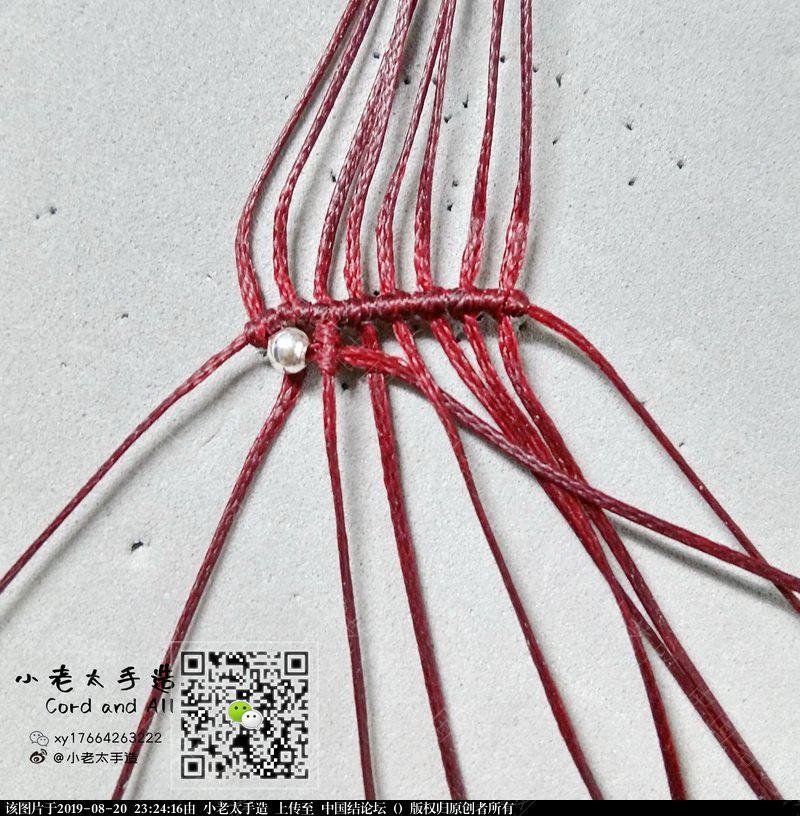 """中国结论坛 一个项链或毛衣链取名""""领奖台""""  图文教程区 230221brv16d521wcdrs21"""