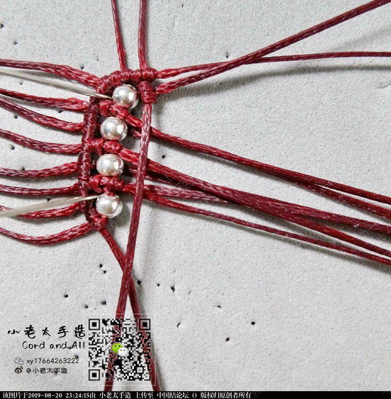 """中国结论坛 一个项链或毛衣链取名""""领奖台""""  图文教程区 230222t7z87q9f4s8zxd8k"""