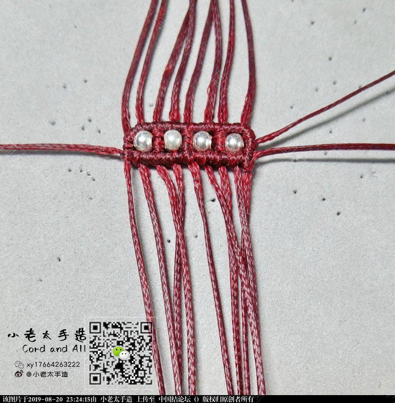 """中国结论坛 一个项链或毛衣链取名""""领奖台""""  图文教程区 230223h0bvozzoibn0sobg"""