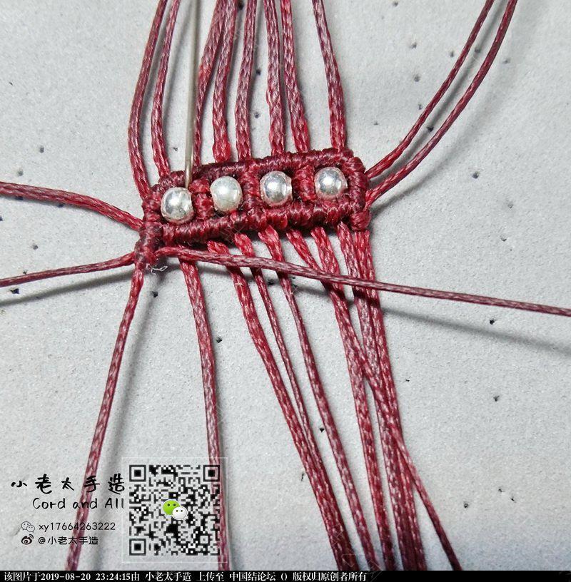 """中国结论坛 一个项链或毛衣链取名""""领奖台""""  图文教程区 230223nur4eeerjf5rrv5j"""