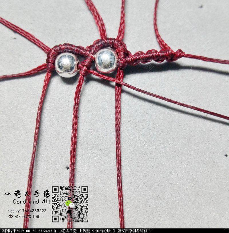 """中国结论坛 一个项链或毛衣链取名""""领奖台""""  图文教程区 230341a0905njkwdddyzmn"""