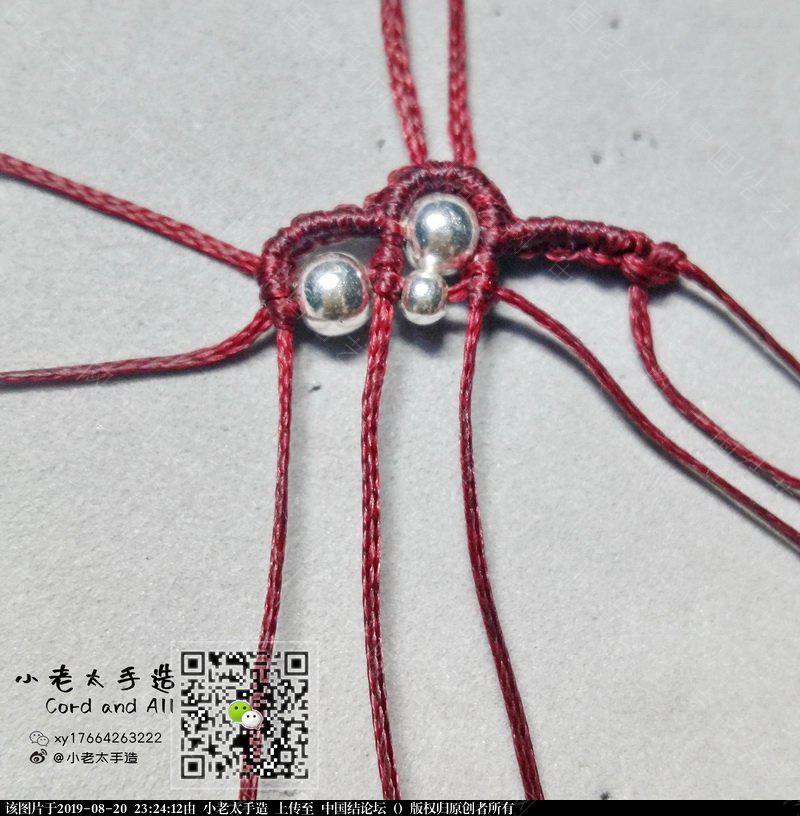 """中国结论坛 一个项链或毛衣链取名""""领奖台""""  图文教程区 230521mb05i937au5alx76"""
