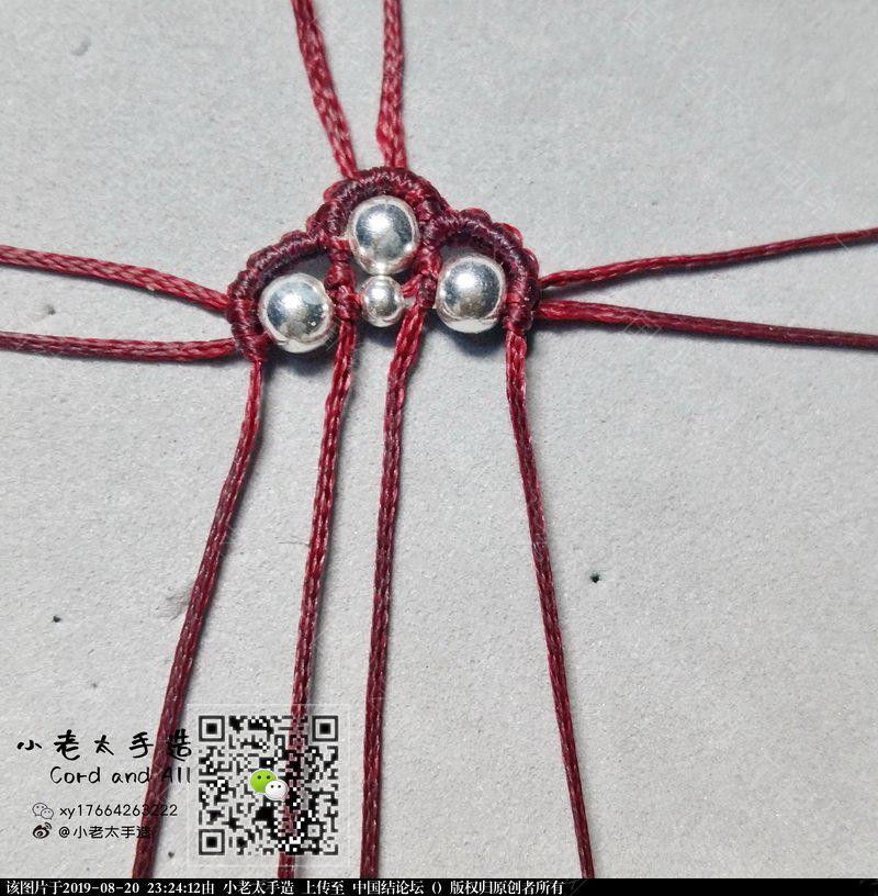 """中国结论坛 一个项链或毛衣链取名""""领奖台""""  图文教程区 230522p7mm0gkgz7akdd7z"""