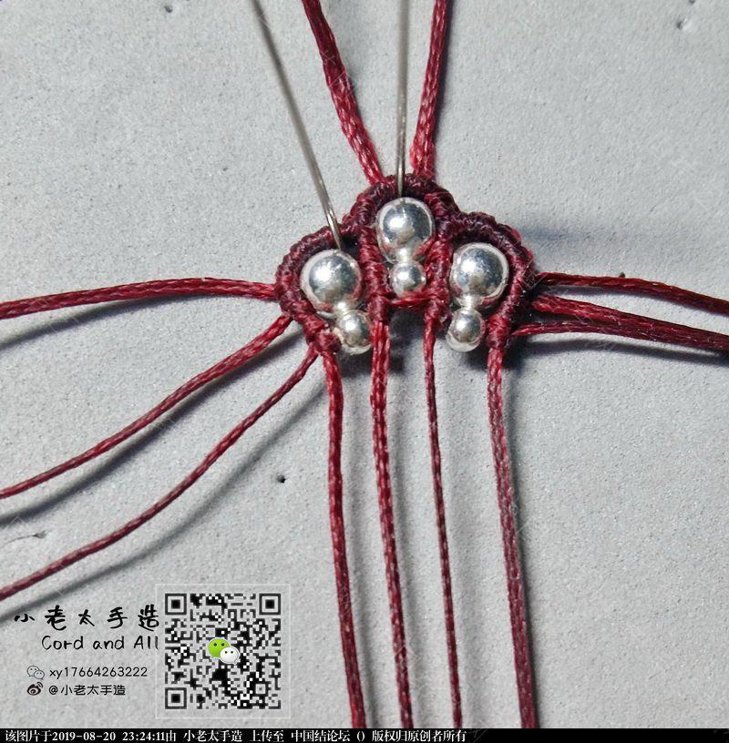 """中国结论坛 一个项链或毛衣链取名""""领奖台""""  图文教程区 230523nb26obxbbofl8c1b"""