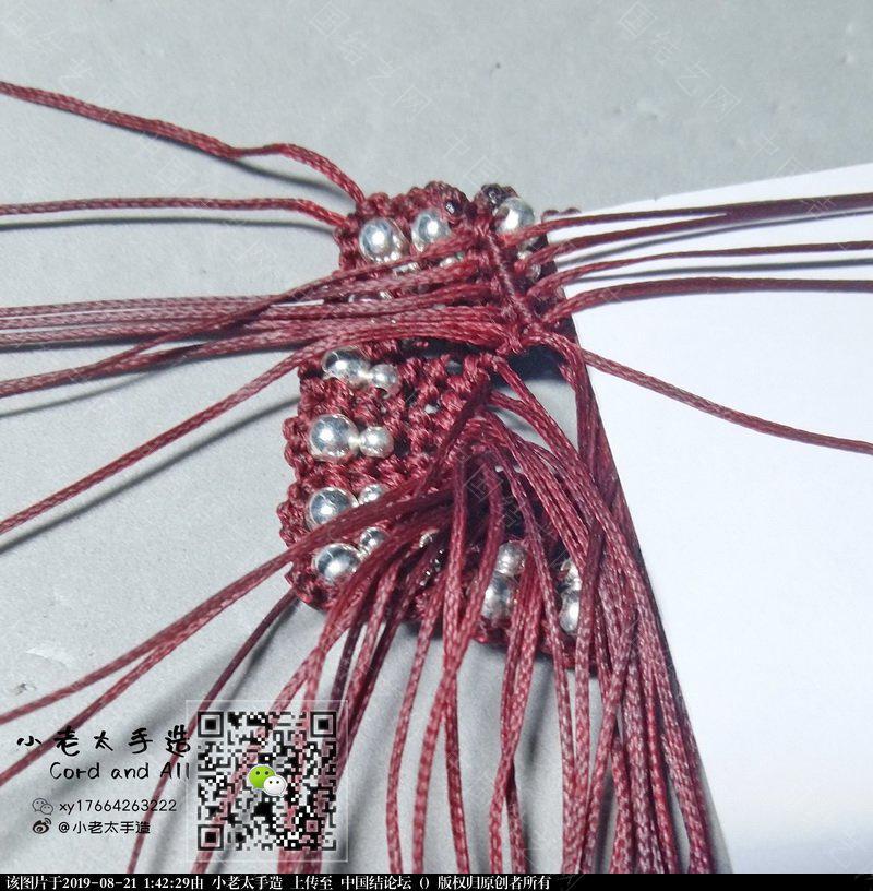 """中国结论坛 一个项链或毛衣链取名""""领奖台""""  图文教程区 013055wgxpnni6pbiuzgzl"""