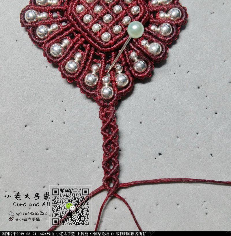 """中国结论坛 一个项链或毛衣链取名""""领奖台""""  图文教程区 013057e1yx79x79za1erxq"""