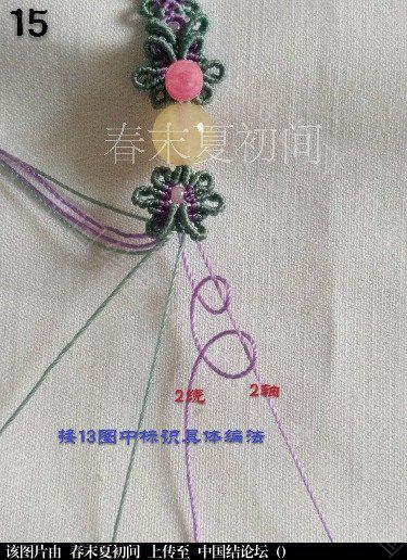 中国结论坛 花念  图文教程区 142724ra8otlubp7mu826o