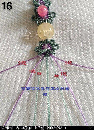中国结论坛 花念  图文教程区 142736qtssi68t5892si8s