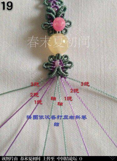 中国结论坛 花念  图文教程区 142811bajagagktogg1toa