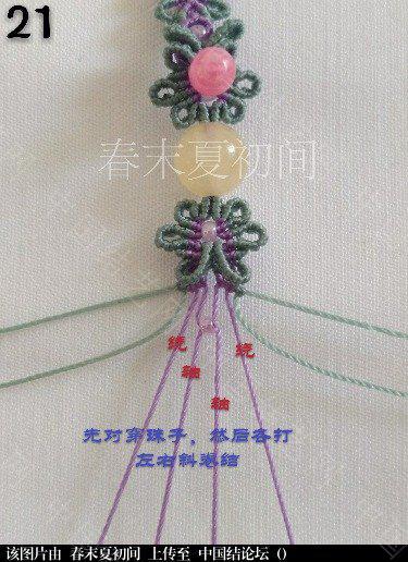 中国结论坛 花念  图文教程区 142837bhptlxxdhopxbuhp