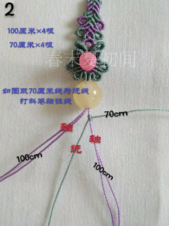 中国结论坛 花念手绳  图文教程区 145537fmvrgggkgxdx2g85