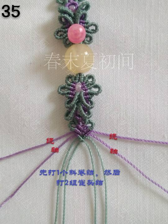 中国结论坛 花念  图文教程区 145601h5y9cmmm5m0mlzyz