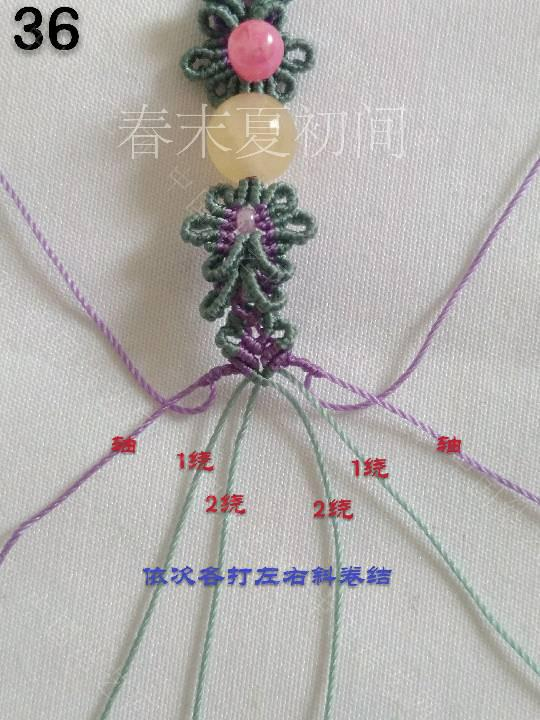 中国结论坛 花念手绳  图文教程区 145601jo7uqwhtggoaurxv