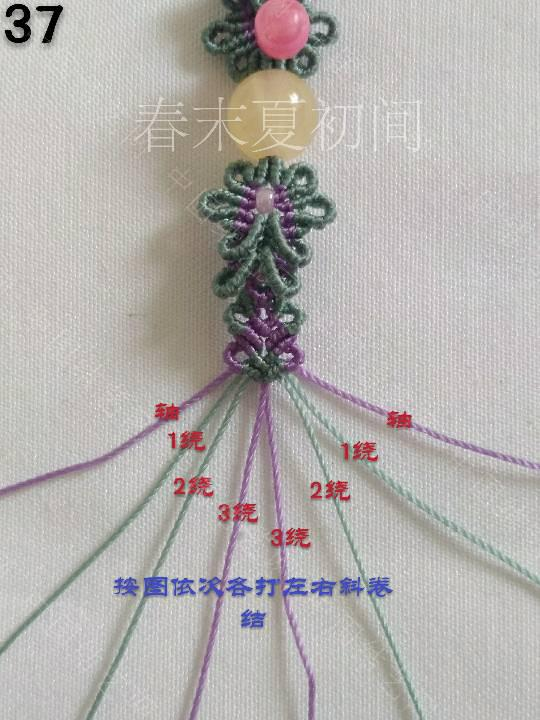 中国结论坛 花念手绳  图文教程区 145602hcc4240xtzm04xla