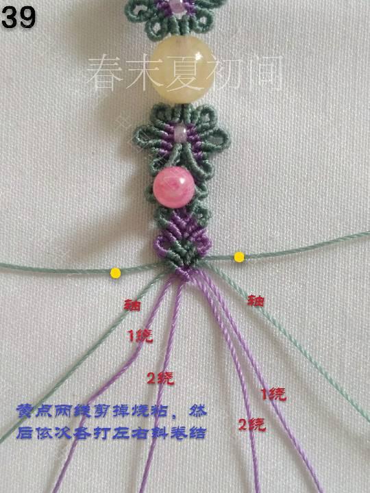 中国结论坛 花念  图文教程区 145603bk1vjk1ufucusbsv