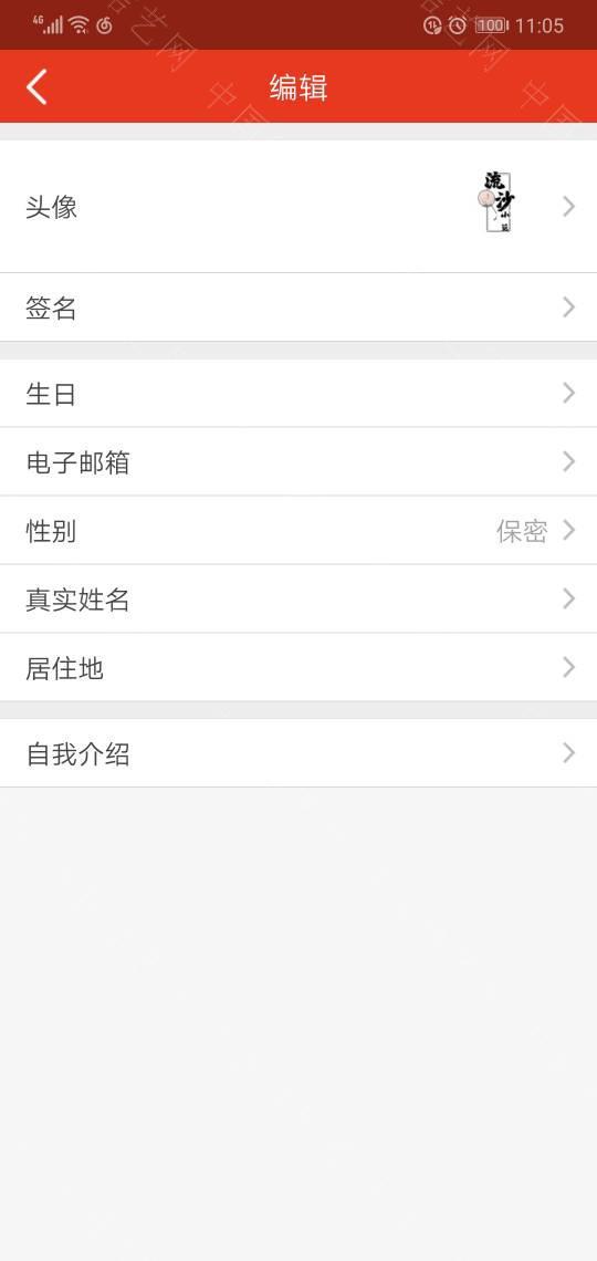 中国结论坛 求助:请问名字在哪改啊?我的为什么是一串数字?  结艺互助区 110744ju7r6rcu6uunituu