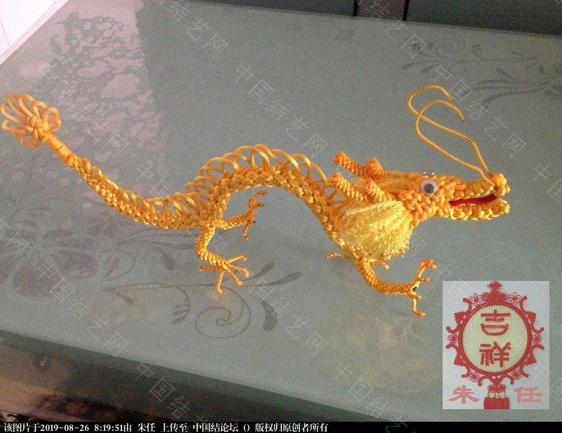 中国结论坛   作品展示 081910faqc1bw54jwh4phh