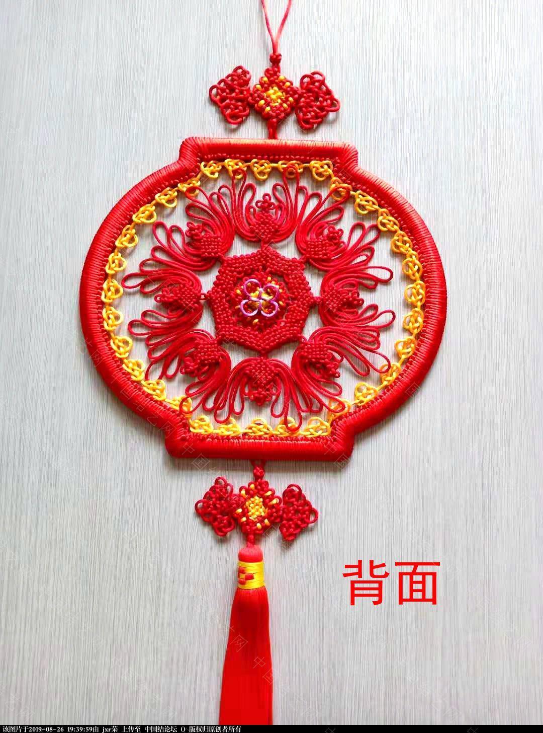中国结论坛   作品展示 193856xn8dkwkxk89k83k3