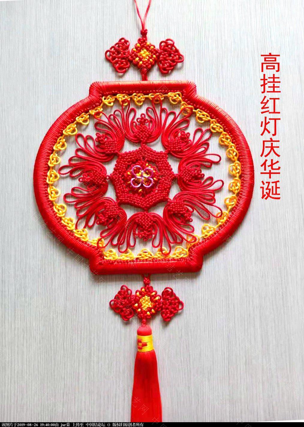 中国结论坛   作品展示 193920bcv2dprbw3dzvcrx
