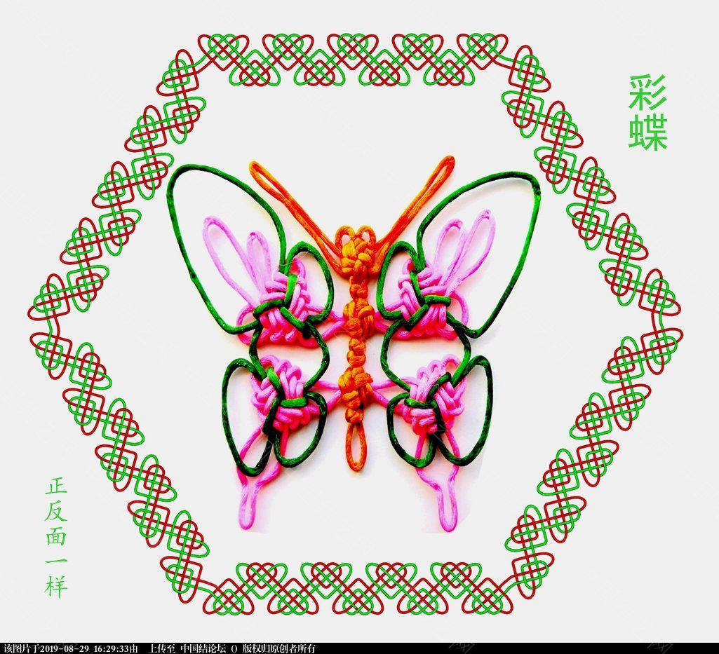 中国结论坛   作品展示 162834fu2e7s7oqsoesoqs