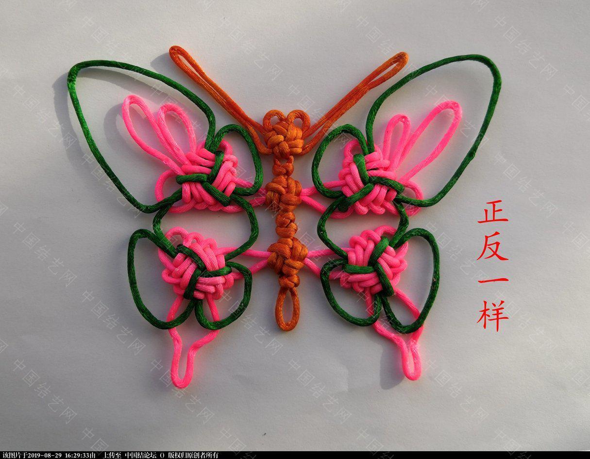 中国结论坛   作品展示 162857knr3600rn3wzzp10