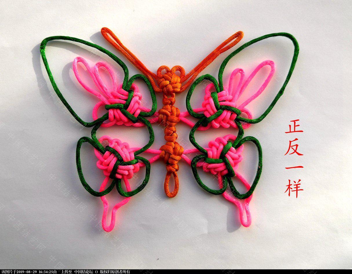 中国结论坛   作品展示 163409fnl4mqn4lm4m20sf