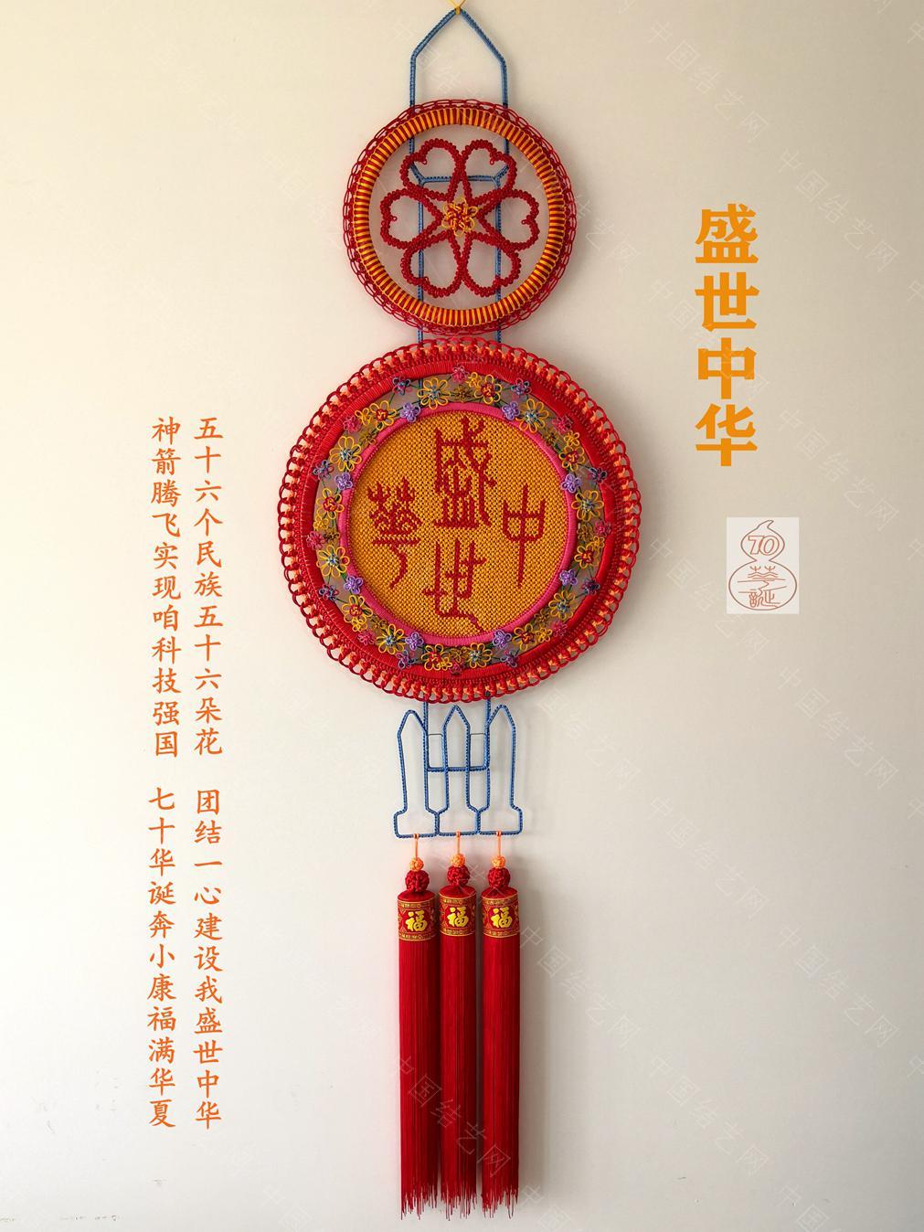 中国结论坛   作品展示 065446eh4qzqhz4mfm89fh