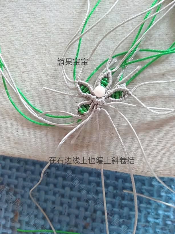 中国结论坛 秋香教程  图文教程区 205048ropz1z54g4fzrplh
