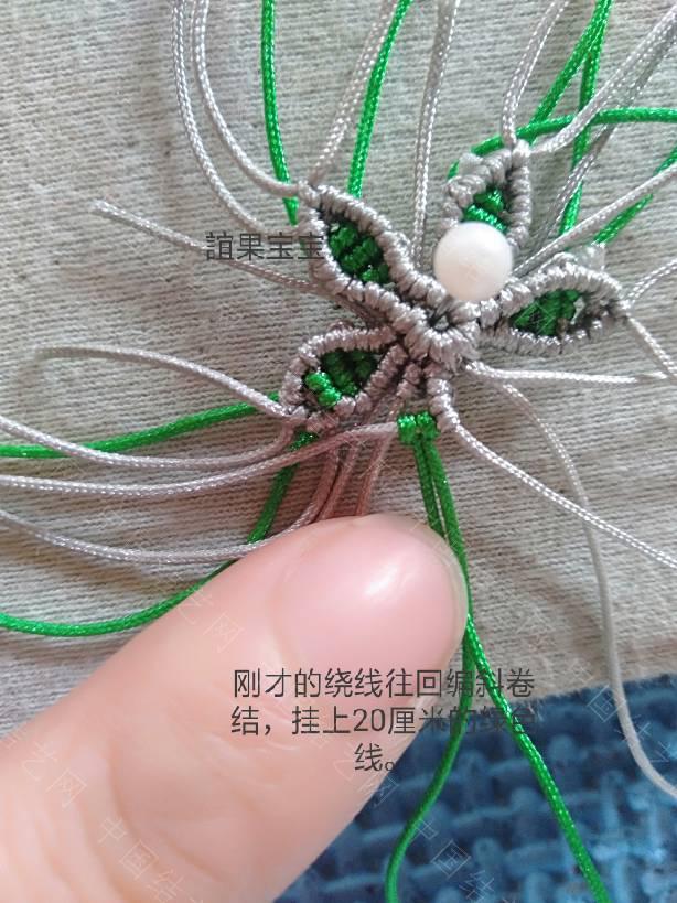 中国结论坛 秋香教程  图文教程区 205049erpj9srvrvzyu5li