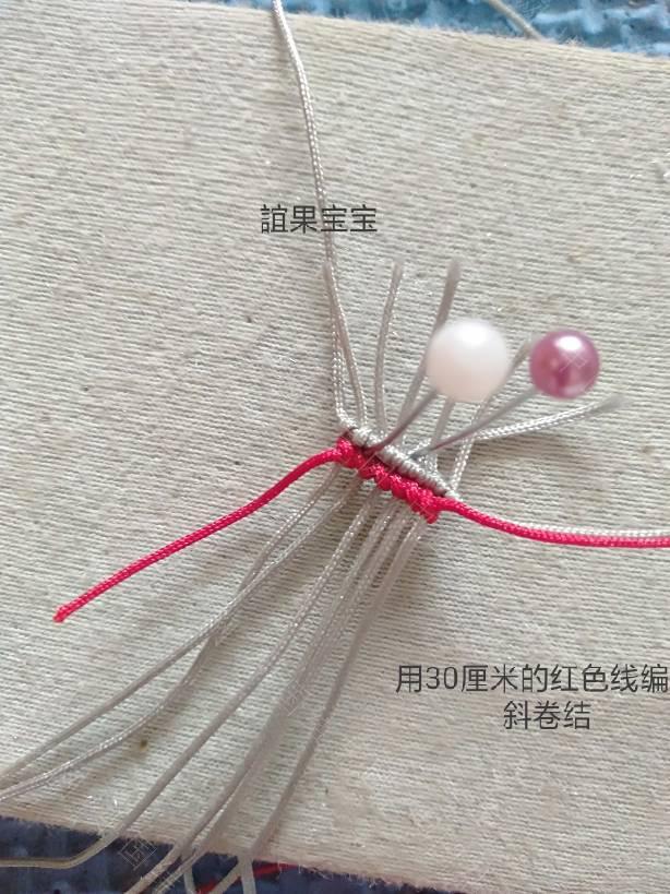 中国结论坛 秋香教程  图文教程区 205055bark3qxk1rhh8x32