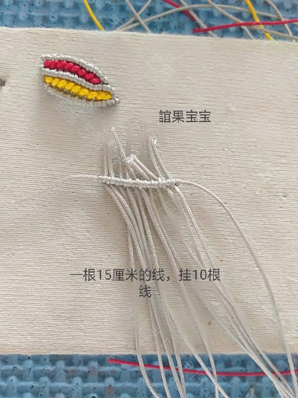 中国结论坛 秋香教程  图文教程区 205059u24inwxxk4z0rwh0