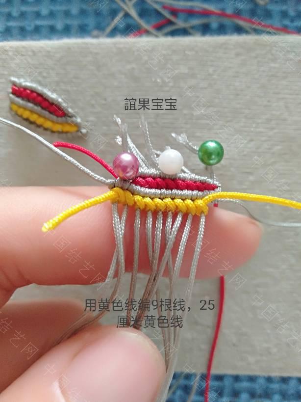 中国结论坛 秋香教程  图文教程区 205102u51s50au1vpfcu7x