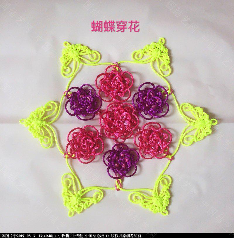 中国结论坛   作品展示 134053vp02d9v1jd4df2d4