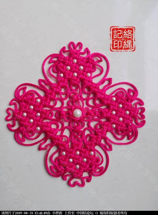 中国结论坛   作品展示 134055hgkiatt41u1vtvv9